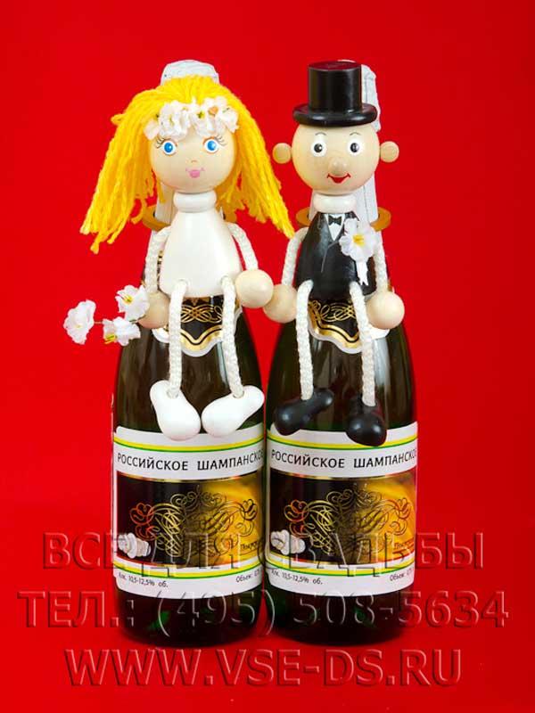 Шампанское жених неКак сделать угловые диваны своими