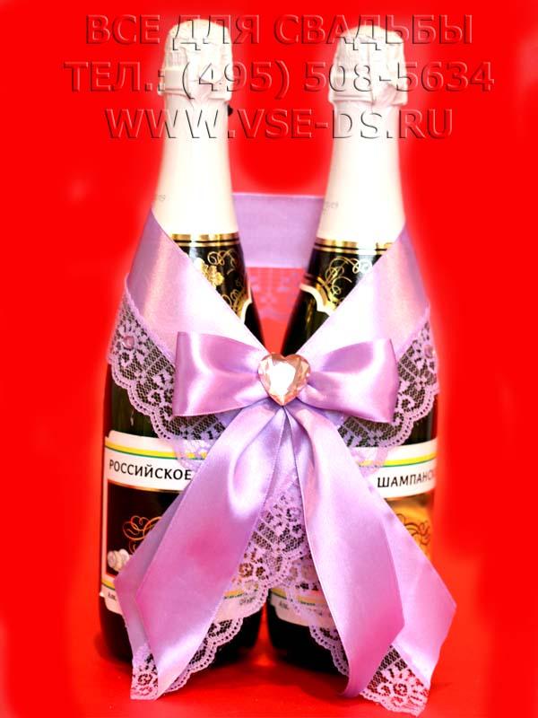 Бант на свадебную бутылку своими руками