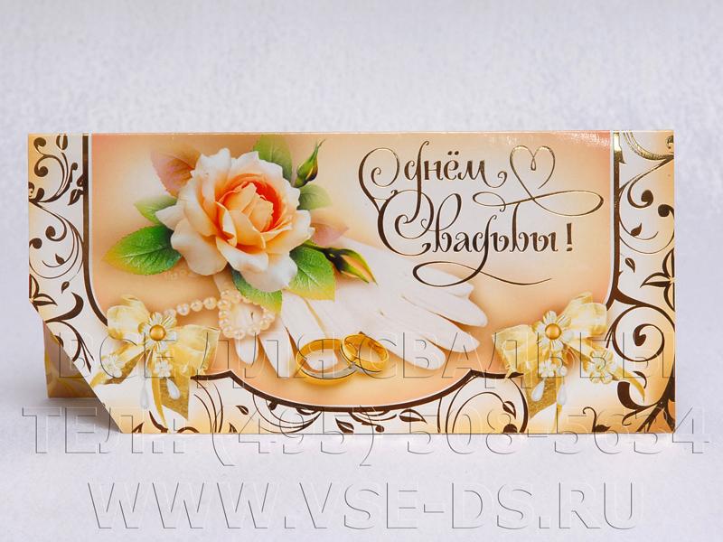 Открытка с днем свадьбы лебеди 597
