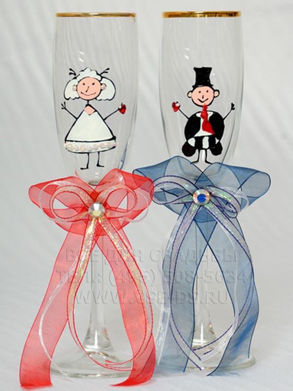 Жениха и невесты нарисованные своими руками
