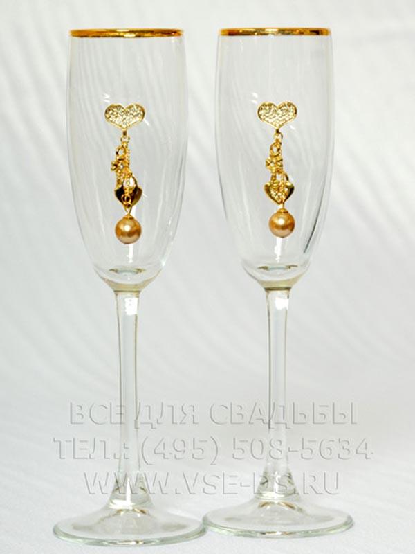Свадебные бокалы с бусами