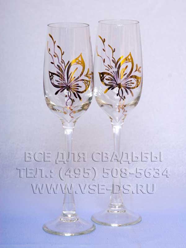 Свадебные бокалы с бабочками своими руками