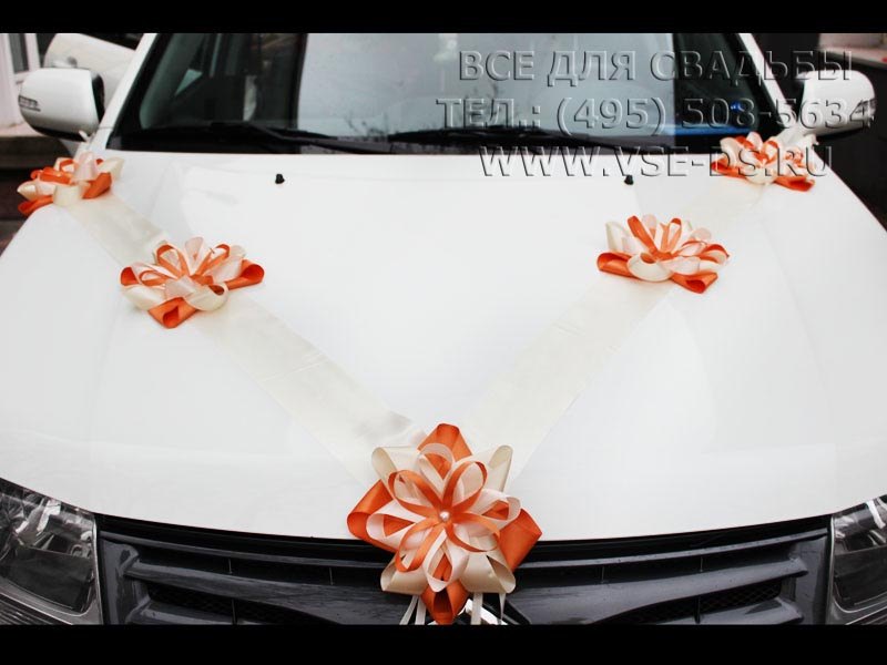 Как сшить на машину свадебное украшение на 207