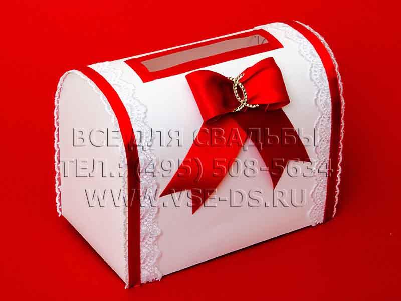 Сундук для денег на свадьбу своими руками из коробки фото в красном цвете 56